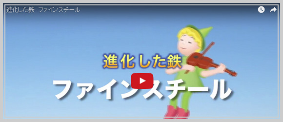 関連動画紹介